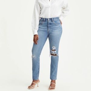 Levis Premium 501 Nonstretch Skinny Women's Jeans